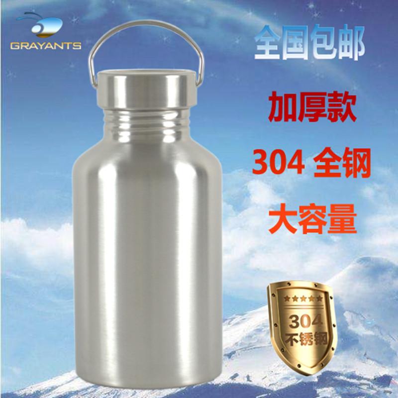 大容量304不锈钢单层水壶水杯户外运动水壶野营水瓶1500ml-2000ml