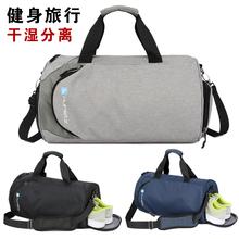 健身包男干湿分ea4游泳训练op行李袋大容量单肩手提旅行背包