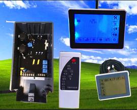 智能触屏分体环保空调冷风机变频器控制器1.5KW 220V水空调速器
