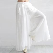 纯色雪纺fc1腿裤夏季dm宽松休闲裤白色百搭黑色瑜伽裤女裤子