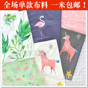 Cotton twill bedding fabrics, infants and children A-type fabrics, bedding, quilt covers, custom processing