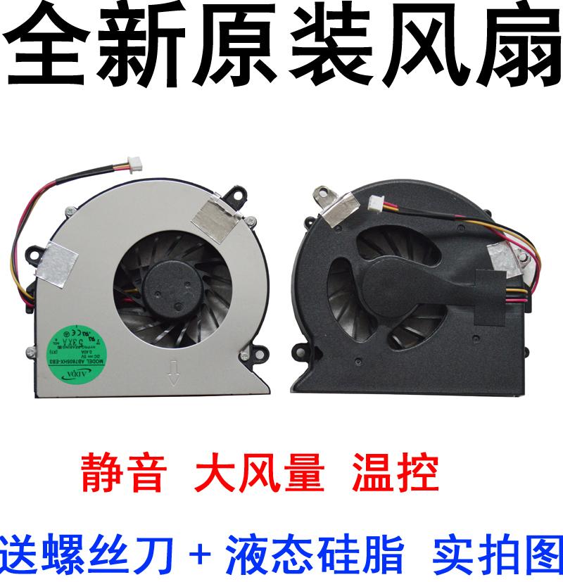 适用于联想笔记本电脑Y430风扇 G430散热风扇 E41 E42 G3000 G530 V450 K41 K41A K42风扇 七喜K4风扇包邮A