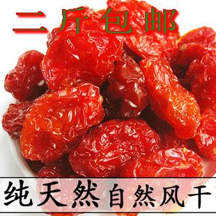 新疆特产新货 特级圣女果干/零食小番茄干小西红柿干500g休闲零食