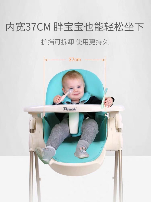 Pouch宝宝餐椅儿童餐椅家用便携可折叠婴儿餐椅多功能吃饭餐桌椅
