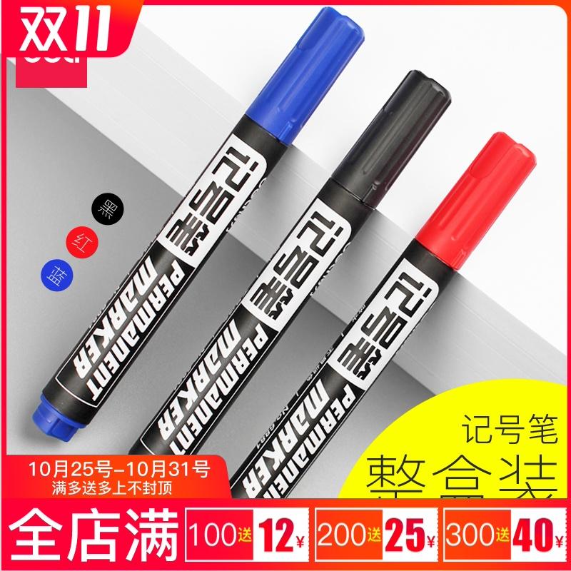 10支/得力记号笔不掉色快递大头笔红色蓝色黑色油性笔粗笔光盘标记笔洗不掉的几号笔防水不可擦大容量记好笔