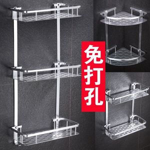 Free punching space aluminum double-layer three-layer bathroom rack wall-mounted bathroom toilet washstand sanitary ware