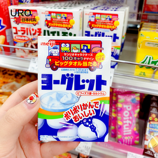 日本Meiji明治宝宝健康益生菌酸奶片含VC补钙+乳酸菌18粒/盒 1+