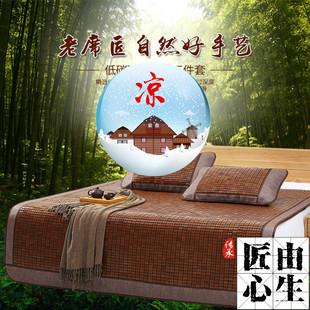 老席匠麻将席1.8m床竹粒碳化驱蚊绳串款凉1.5米竹席 品牌自营特惠