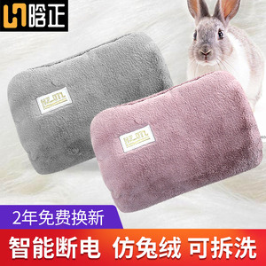 晗 Positive charging hot water bottle plush warm baby hand warmer foot warmer hot water bag female hot belly baby