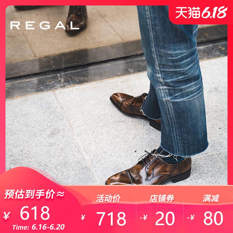 点击查看商品:REGAL/丽格商务正装牛皮男鞋尖头系带男士皮鞋德比鞋T46B