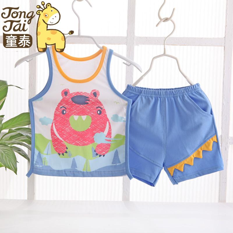 童泰婴儿夏季背心套装纯棉宝宝衣服夏款男女儿童童装无袖短裤套装