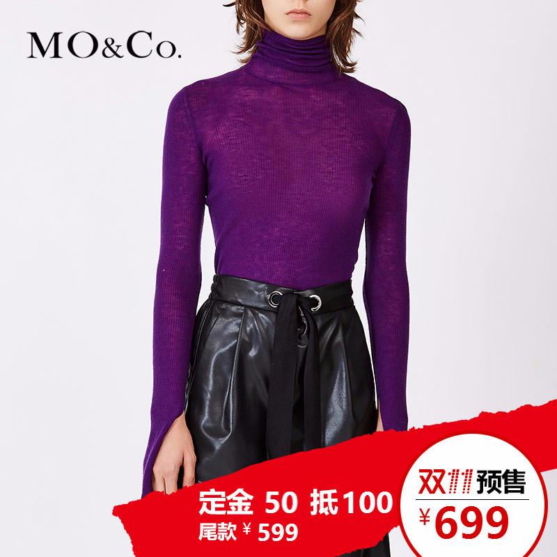 【预售】MOCO长袖套头高领修身打底针织毛衫薄款MA173SWT301