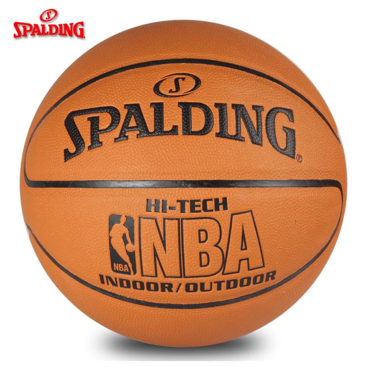 包邮[可乐文体]正品斯伯丁74-600Y原74-108篮球室内外用球