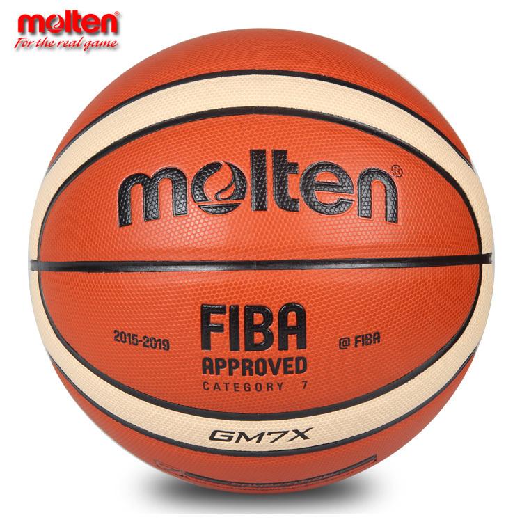【可乐文体】Molten摩腾篮球GM7X成年7号训练比赛用球耐磨B7G3800