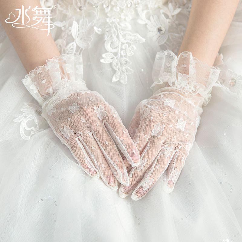 水舞N0114新娘韩式白色蕾丝花朵手套优雅赫本婚纱结婚纱配件短款