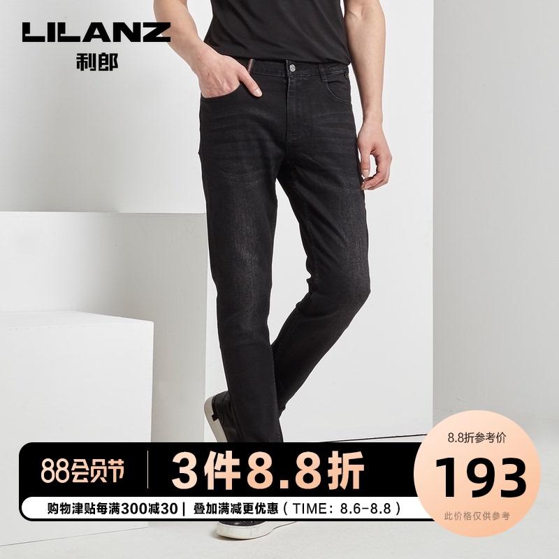 利郎官方 牛仔裤男棉质宽松潮流做旧2020秋季新款水洗牛仔裤