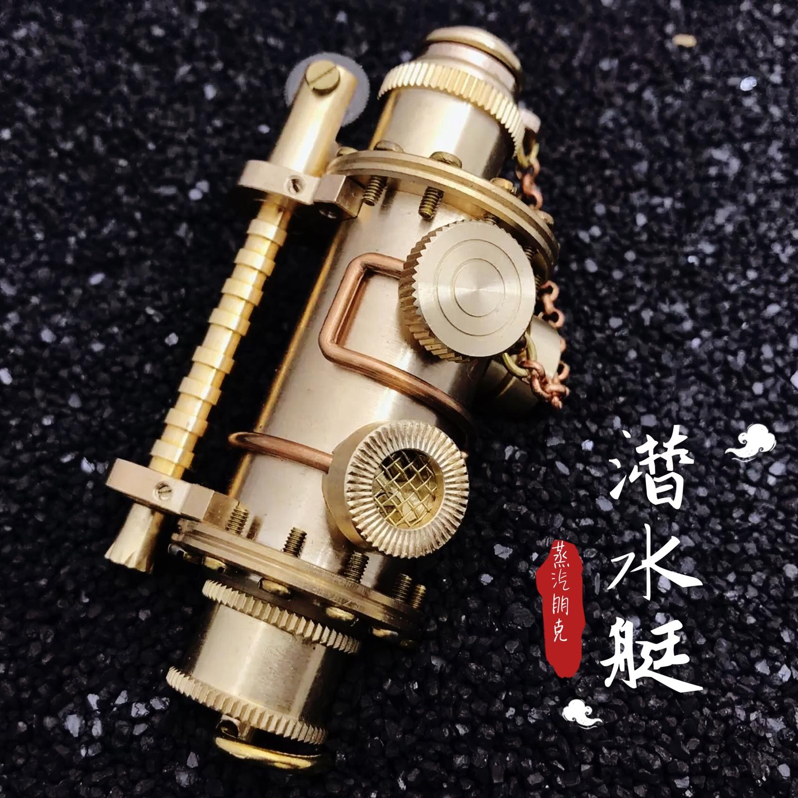 【祝融火具】纯铜DIY手工蒸汽朋克煤油打火机复古老式收藏打火机
