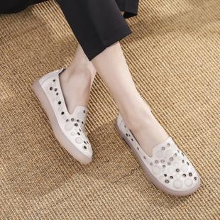 2020夏季新款真皮浅口洞洞镂空小白鞋舒适透气平底孕妇鞋护士鞋女