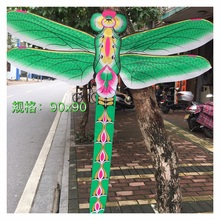 展览装饰传统蜻蜓金si6蝴碟竹制ai中国风配放飞线板
