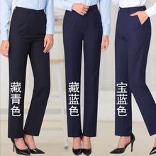职业工作服西裤女秋冬厚式2f9青蓝黑色kk正装西服直筒工装裤