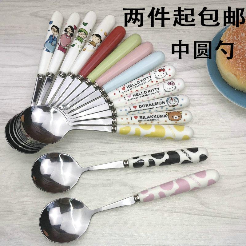马卡龙陶瓷柄不锈钢勺子韩式可爱创意卡通汤勺吃饭勺儿童成人勺子