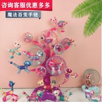 正版儿童魔法百变手链创意手链扭扭变形动物手链项链手镯串珠玩具