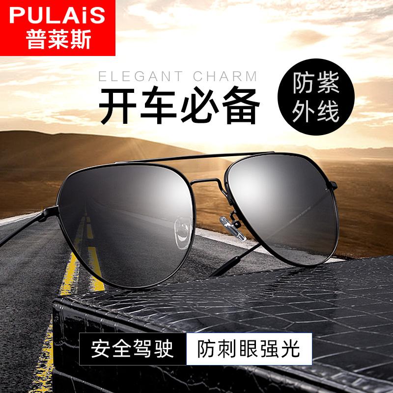 普莱斯墨镜2019新款潮时尚司机太阳眼镜男开车专用近视偏光太阳镜