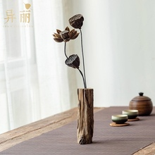 复古禅意客厅实木干花yi7瓶摆件茶in花(小)花器装饰摆设花插