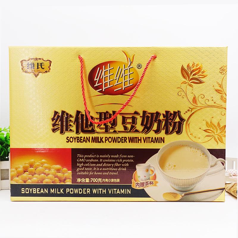 维维豆奶700g礼盒装维他型豆奶粉 营养早餐食品 速溶冲调豆浆饮品