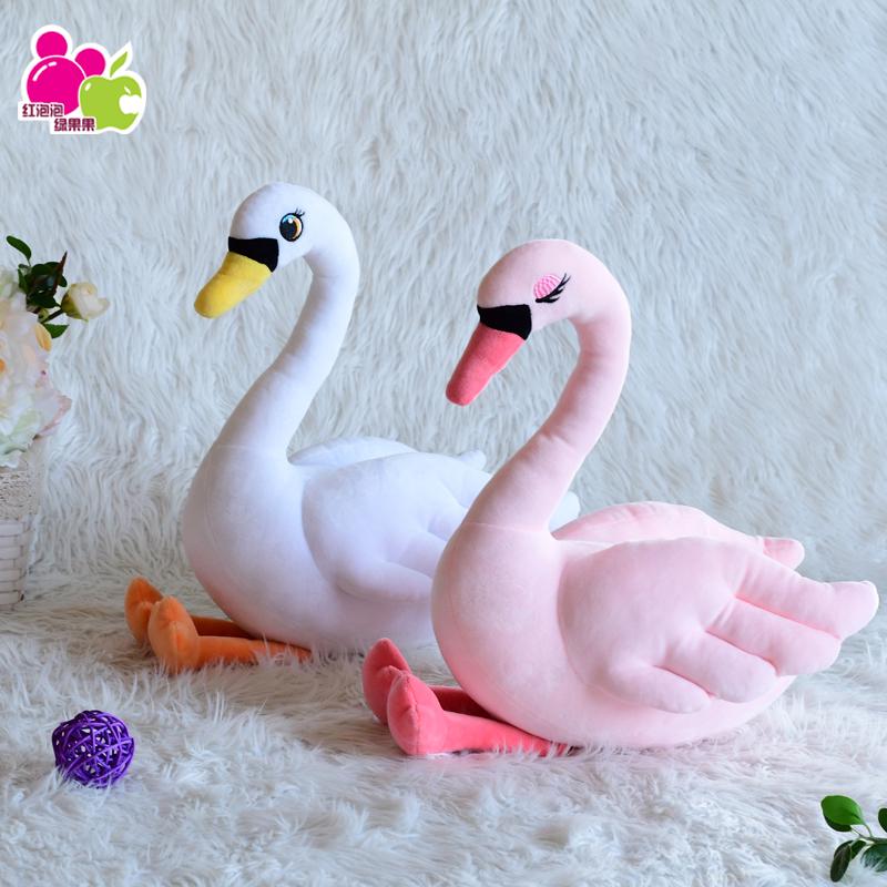 HPLGG可爱卡通白色小天鹅公仔毛绒玩具INS少女心布娃娃抱睡新年礼