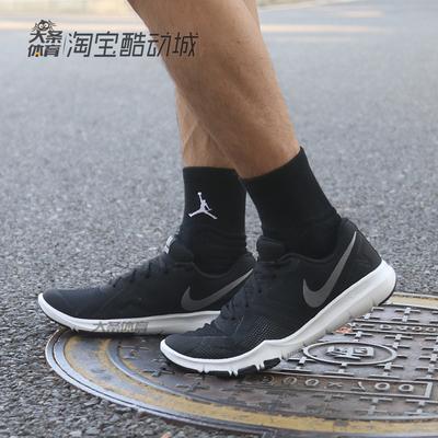 NIKE耐克男鞋Flex Control II 超轻缓震跑步鞋 924204-010 006 042