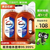 威露士高效消毒液1.6Lx2杀菌率99.999%衣物衣服家居家具消毒杀菌
