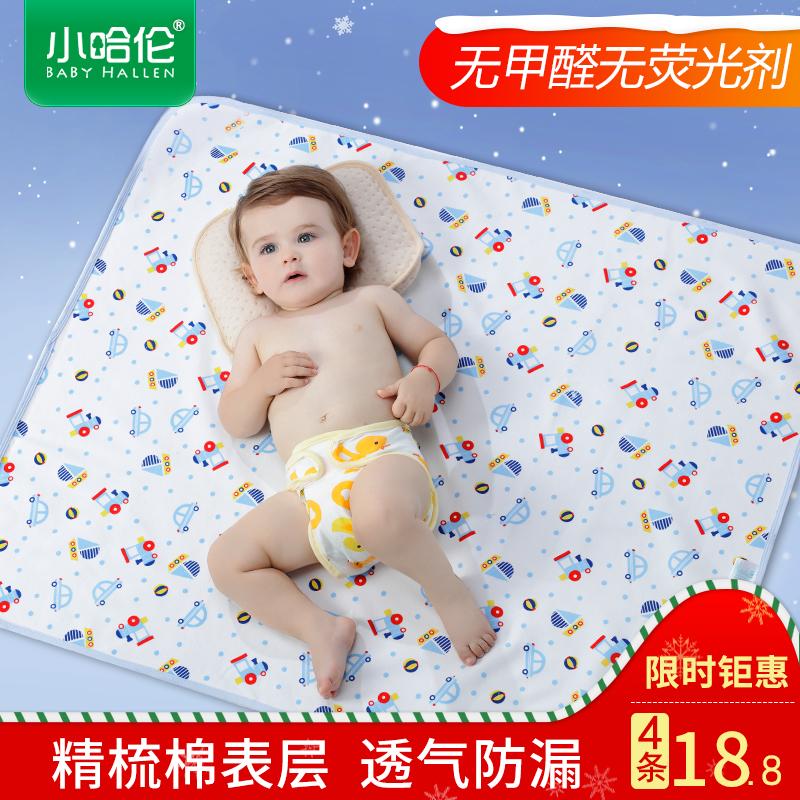 婴儿隔尿垫超大防水透气可洗纯棉姨妈月经期小床垫新生儿防漏床单