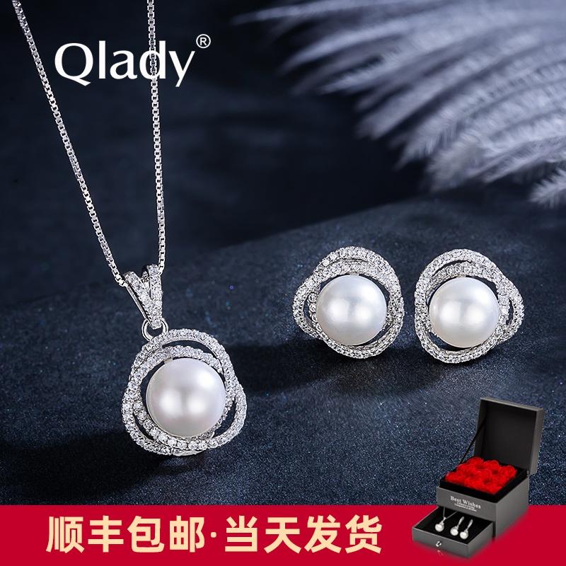 天然珍珠项链女锁骨链妈妈款纯银吊坠单颗气质耳环首饰套装三件套