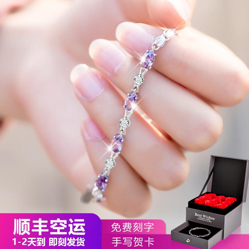 紫水晶情侣手链女纯银韩版简约个性渐冻人蓝925银手链ins小众设计