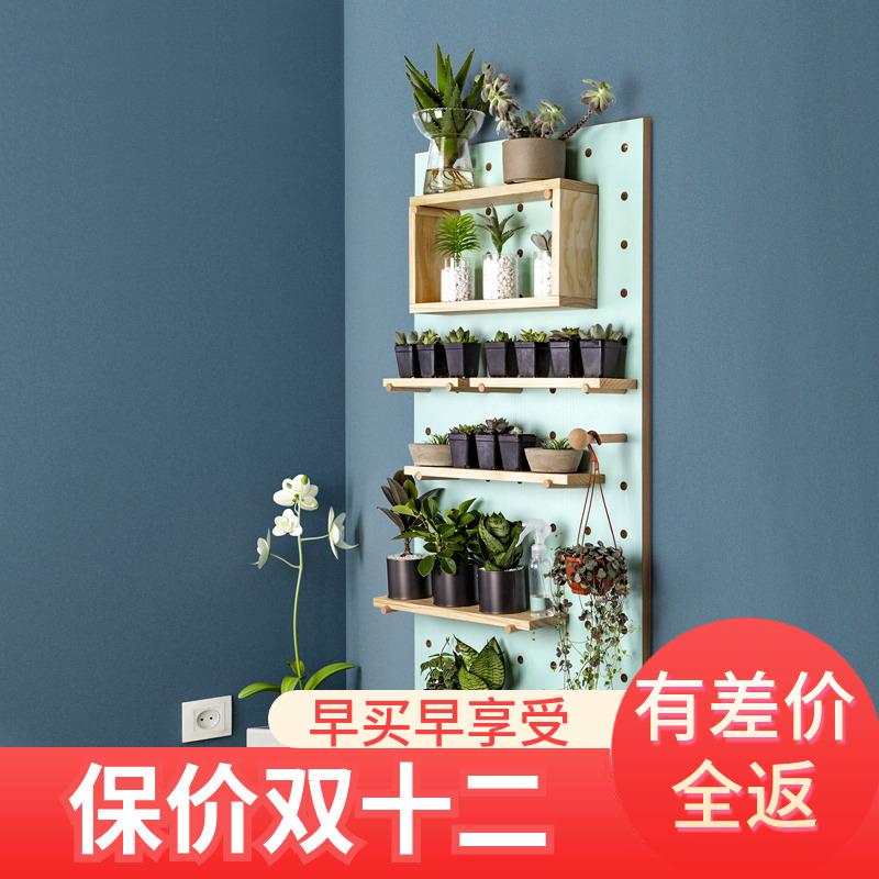 可定制 生活阳台花架洞洞板壁挂 多功能放绿植养