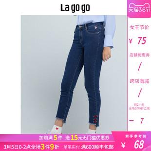 Lagogo/拉谷谷秋冬新款潮直筒修身九分裤毛边高腰小脚牛仔裤女