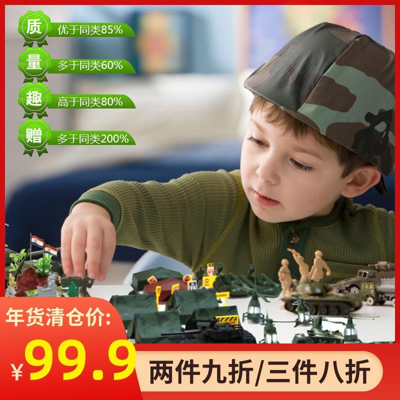 MELLIVORA 大号军事模型玩具小兵人士兵军团场景儿童兵人玩具套装