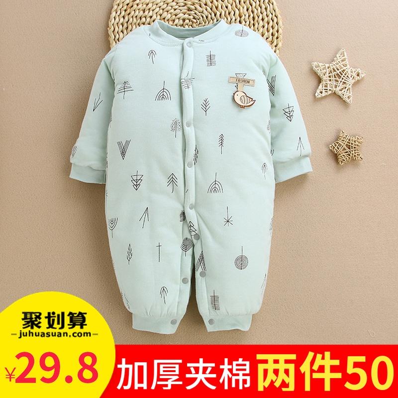 婴儿保暖连体衣春秋冬季宝宝夹棉加厚睡衣新生儿棉衣薄棉外出服潮