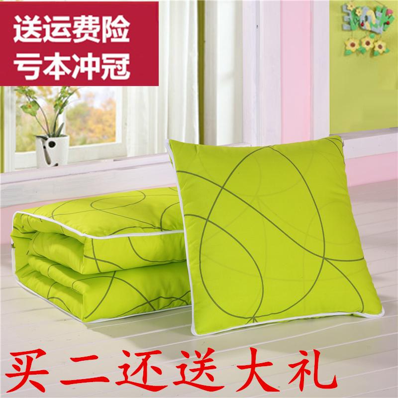 抱枕被子两用靠垫被沙发办公室毯子午休靠枕头被空调汽车腰枕床头