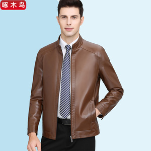 Middle-aged men's leather jacket dad spring and autumn leather jacket men middle-aged and elderly men's collar leather jacket autumn and winter plus velvet jacket