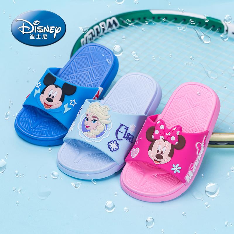 迪士尼儿童拖鞋女夏男童室内冰雪奇缘爱莎家用防滑女童凉拖鞋男潮
