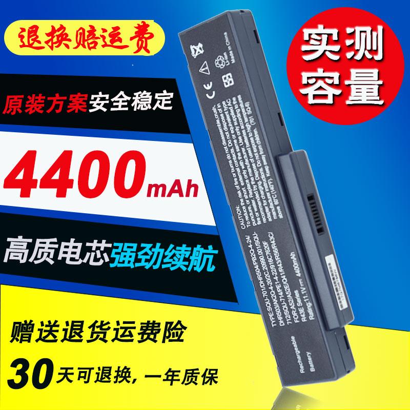 通用明基SQU-701 712 714 R43 E C R56 Q41 DHR503笔记本电脑电池