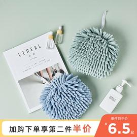 雪尼尔擦手巾擦手球挂式家用厨房卫生间吸水加厚速干手帕吸水毛巾