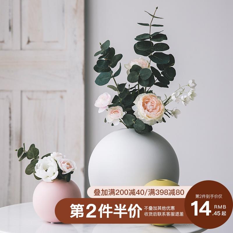 北欧现代创意电视柜陶瓷花瓶摆件客厅插花干花装饰花摆设家居饰品