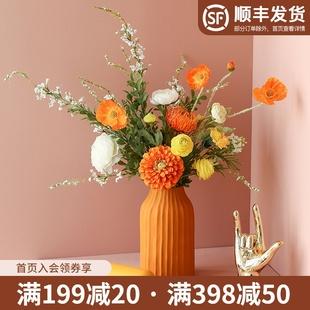 时尚家居仿真花艺把束花仿真花艺花瓶送女生情人节室内装饰品摆件