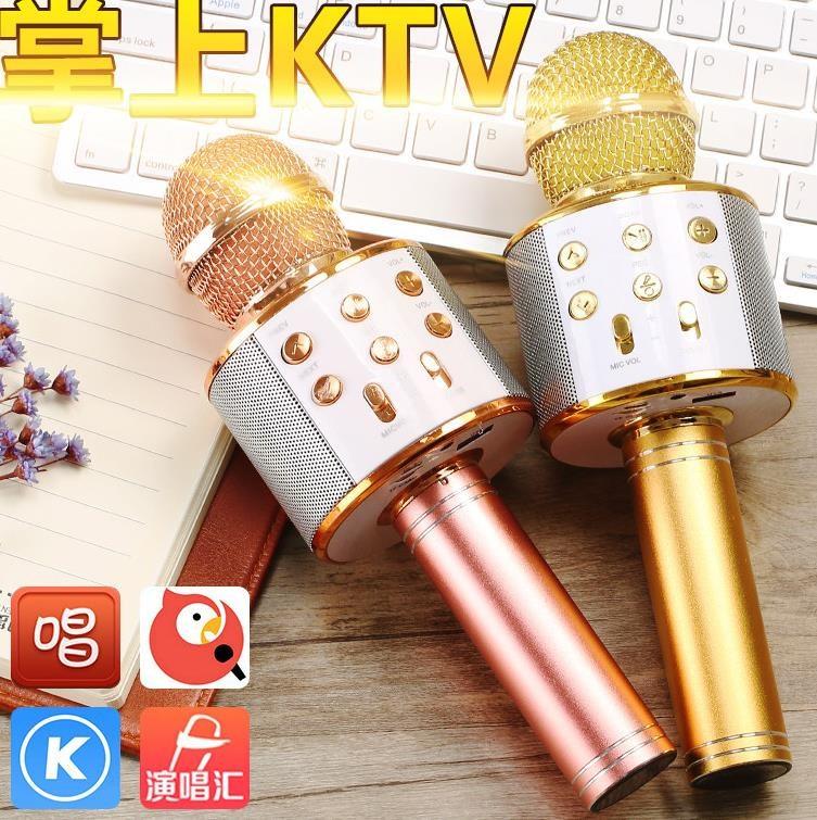 世霸专业全民K歌话筒手机唱歌唱吧蓝牙麦克风一体带音响无线KTV