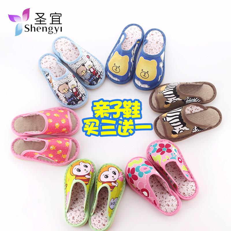 秋冬婴幼儿童棉布拖鞋