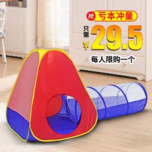 儿童帐篷室内外玩具游戏屋公主宝宝过家家女孩折叠小房子海洋球池
