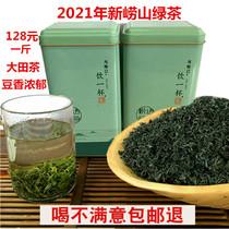 崂山绿茶2021年新茶大田春茶豆香浓耐泡500g散装特产茶叶特级包邮